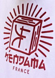 tee_shirt_kdf_white_profil