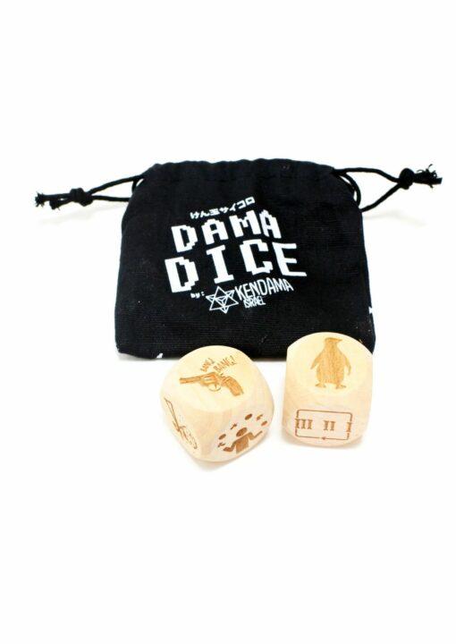 dama_rice_profil