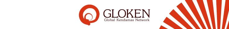 bandeau_marque_gloken_kendama