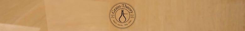 bandeau_marque_grain_theory_kendama