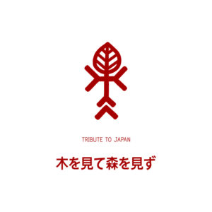 TRIBUTE-TO-JAPAN