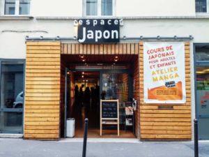 ESPACE_JAPON_PARIS